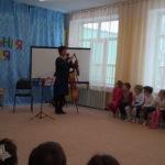 Еременко О.М. играет на скрипке