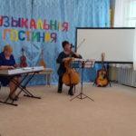 Еременко О.М. играет на виолончели