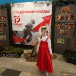 """участника конкурса """"Серебрянный микрофон"""" Ковалева Дарья"""