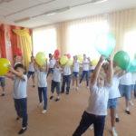 Упражнения с шарами по правилам дорожного движения