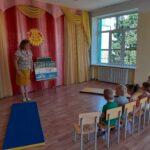 Воспитатель Дорофеева Т.В.ознакомит а детей с правилами безопасного поведения на водоемах в летний период
